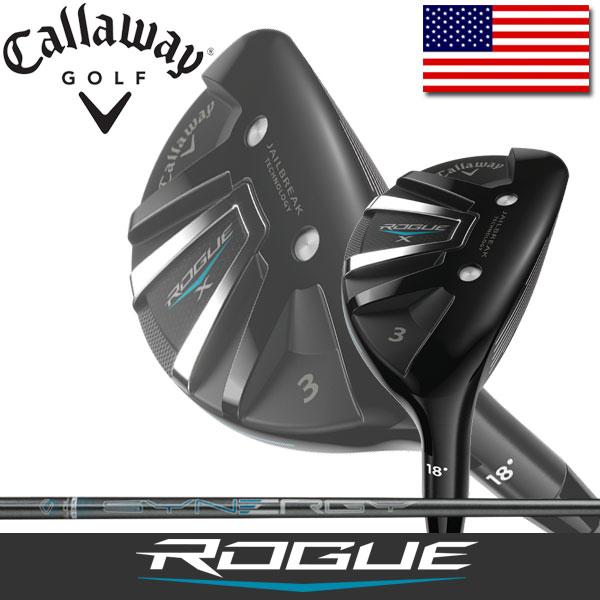 キャロウェイ ゴルフ 2018年 ローグ X ハイブリッド / ユーティリティ (アルディラ シナジー 60 シャフト) CALLAWAY GOLF ROGUE X USAモデル