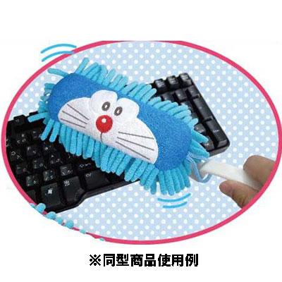 ● Cleansing mop (pocket)