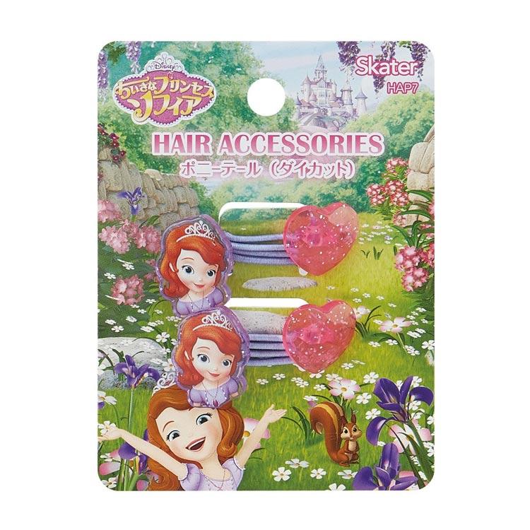 ヘアアクセサリー キッズ 子供 Disney ディズニーちいさなプリンセスソフィア ヘアゴム HAP7 ポニーテール ソフィア 数量限定 海外 ダイカット