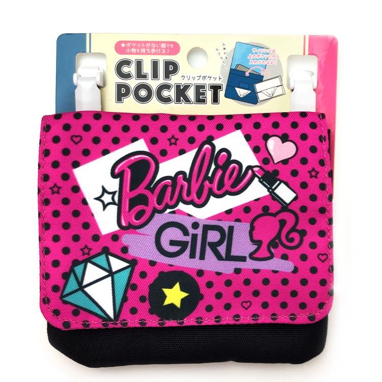 <title>キャラクター 雑貨 祝開店大放出セール開催中 ポケットポーチ バービー KBB-1300 クリップポケット ピンク Barbie</title>