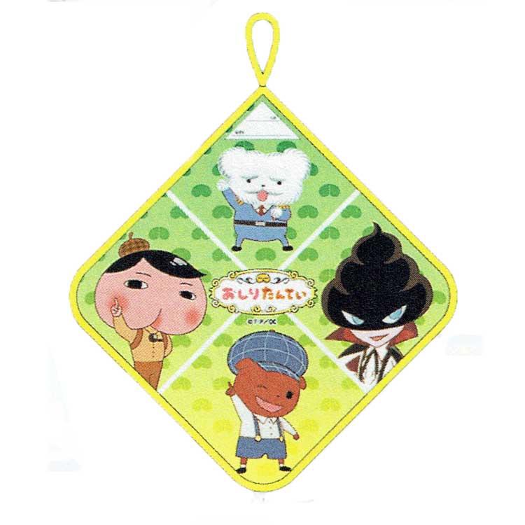 市販 キャラクター 小学校 幼稚園 おしりたんてい 入園 898854 選択 ループ付きハンドタオル 入学応援