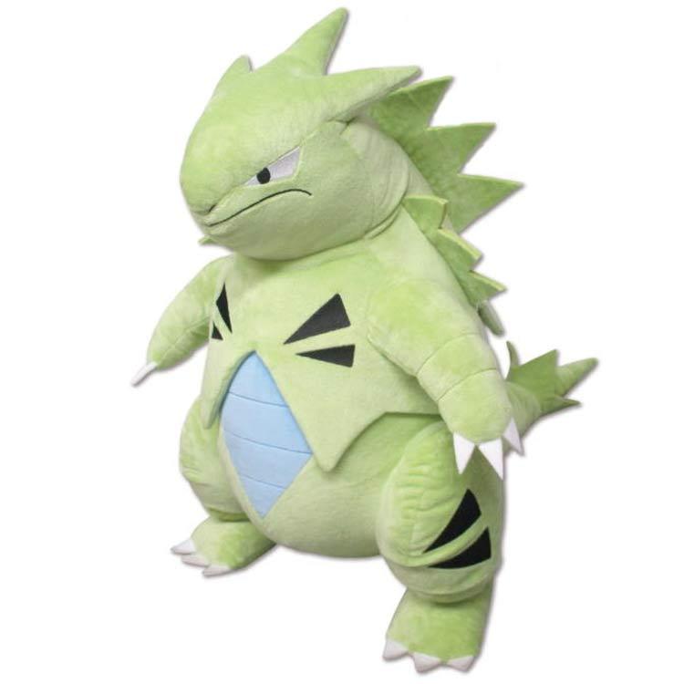 送料無料 ポケットモンスター BM08 ぬいぐるみ/ビッグ・モア!ポケモン(バンギラス)★BigMore! Pokemon★