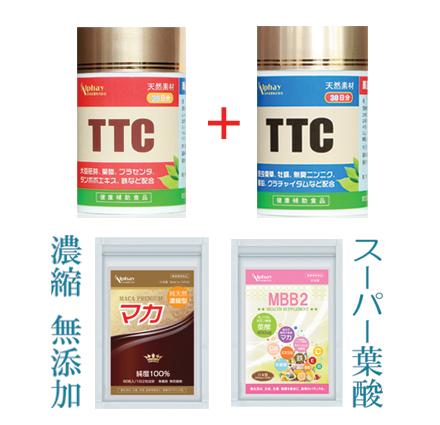 【妊活夫婦のサプリ】妊活 サプリ ミトコンドリア+マカ+葉酸 お徳用4点セット(20%OFF)