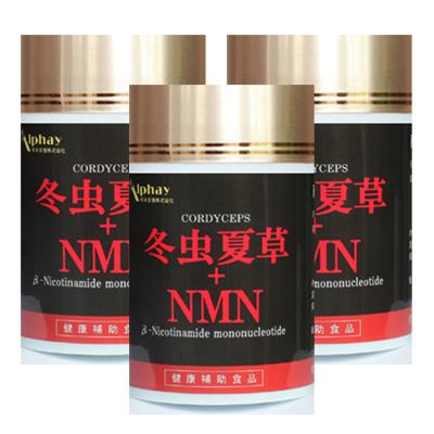 冬虫夏草NMN お得な3本セット(15%OFF) 無添加 無着色 NMN 冬虫夏草 サプリ β-ニコチンアミドモノヌクレオチド ビタミンB3