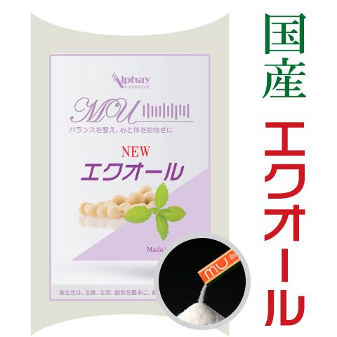 高濃度のプラセンタとエクオールで美容と健康をサポート 1日1本で5 000mg相同のプラセンタ 10mgのエクオールが直接摂れる プラセンタ 大豆イソフラボン エストロゲン NMN コラーゲン お試し エイジングケア 早割クーポン 美容サプリ ギフト 女性 ヒアルロン酸 潤い ハリ ストアー 送料無料 サプリメント つや エクオール 乾燥 コラーゲンペプチド