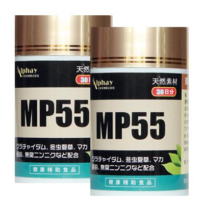 【送料無料】ドーパミン サプリ 2本セット(20%OFF)