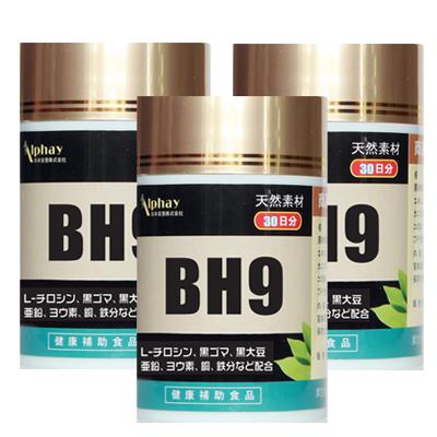 白髪 サプリ 半年分 お得な3本セット(20%OFF) 黒髪 ヘアケア 無添加 チロシン ケラチン シスチン