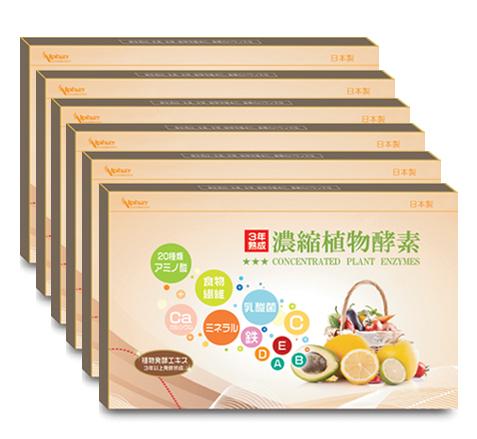 酵素 サプリ お徳用6箱セット(30%OFF)