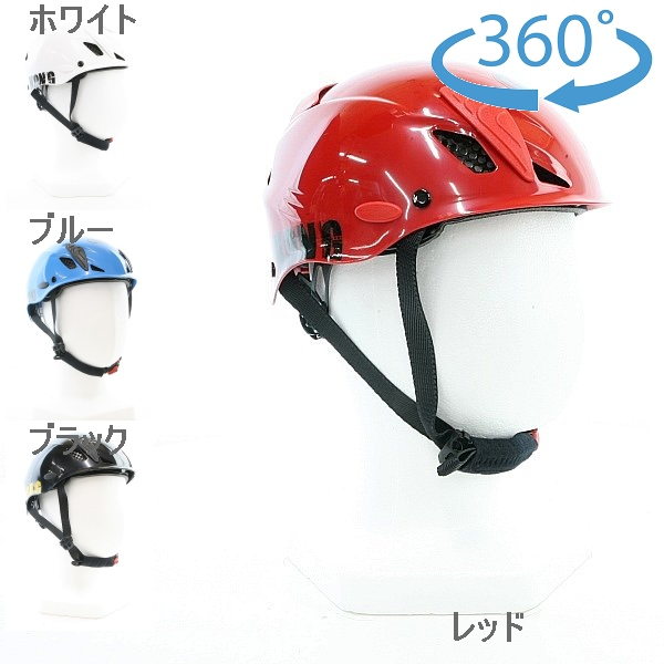 コング Kong マウス 即納 ヘルメット 10%OFF