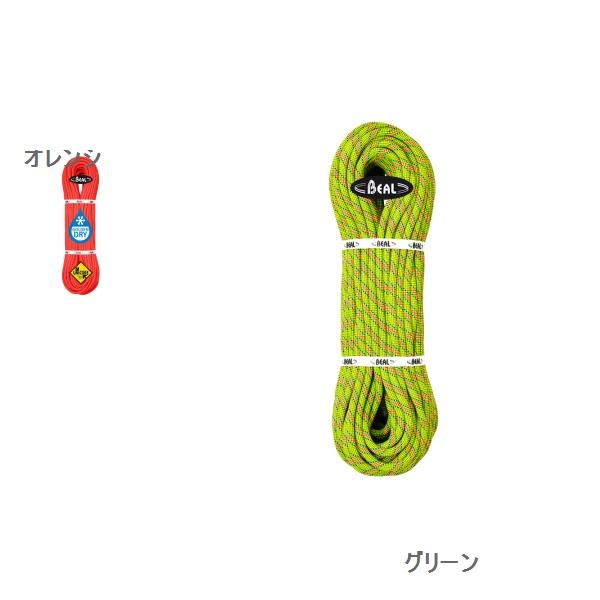 ベアール (Beal) ガリー ゴールデンドライ 50m 7.3mm