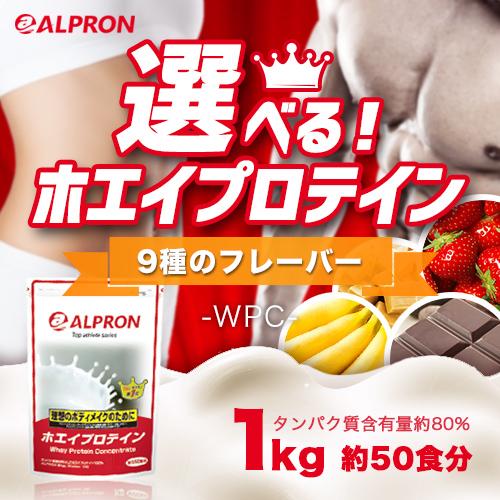乳清蛋白100的1kg