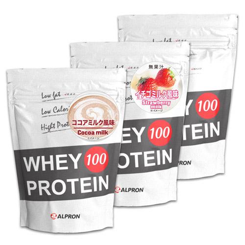 【3個セット】[ 送料無料 ]アルプロン WPC ホエイプロテイン (ココアミルク イチゴミルク プレーン) 1kg(約50食)   正規品 ALPRON プロテイン whey たんぱく質 筋トレ ダイエット プロテインダイエット 女性 男性 公式