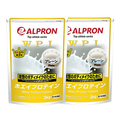[送料無料] アルプロン WPIホエイプロテイン100 無添加 プレーン 3kg×2個セット