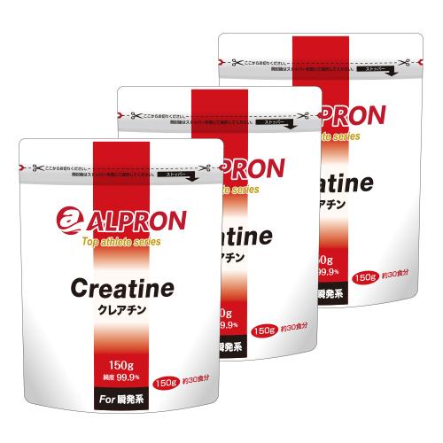 サプリ サプリメント アミノ酸 激安卸販売新品 クレアチン 3個セット パフォーマンス向上 純度99.9% ドイツ産 アルプロン パウダー 公式 正規品 CREATINE 瞬発力 買物 150g ALPRON パワー
