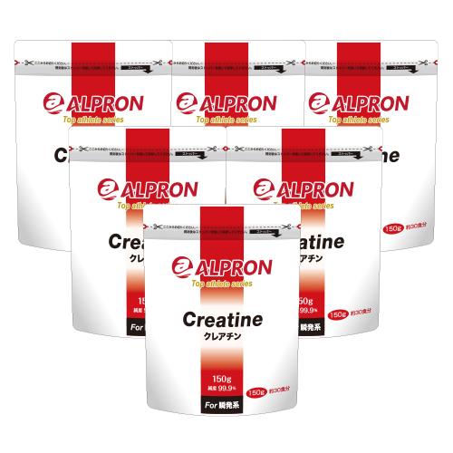 【6個セット】[送料無料] アルプロン クレアチン 150g | 正規品 ALPRON パウダー アミノ酸 サプリ サプリメント パワー パフォーマンス向上 瞬発力 CREATINE 公式