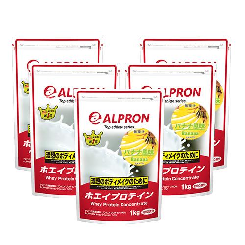 【お買得 1kg×5セット】 アルプロン WPC ホエイ プロテイン バナナ風味 1kg×5個セット[送料無料]