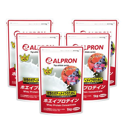 【お買得★1kg×5セット】[送料無料] アルプロン WPCホエイプロテイン100 ベリーベリー風味 1kg×5個セット