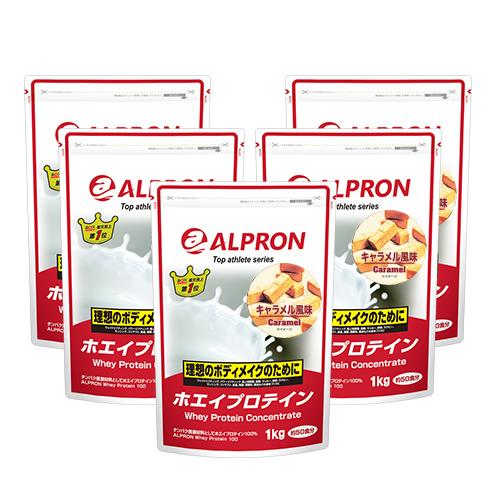 【お買得★1kg×5セット】[送料無料] アルプロン WPCホエイプロテイン100 キャラメル風味 1kg×5個セット
