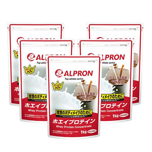 【お買得★1kg×5セット】[送料無料] アルプロン WPCホエイプロテイン100 カフェオレ風味 1kg×5個セット