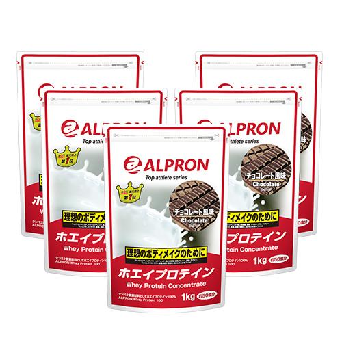 【お買得★1kg×5セット】[送料無料] アルプロン WPCホエイプロテイン100 チョコレート風味 1kg×5個セット