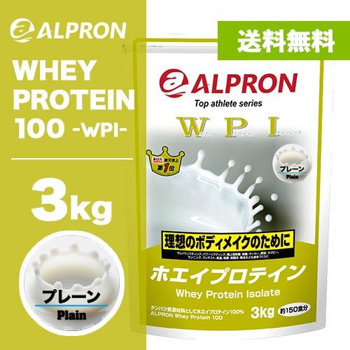 프로테인 단백 함량 약 96%WPI 호에이프로테인100%의 3 kg프레인미