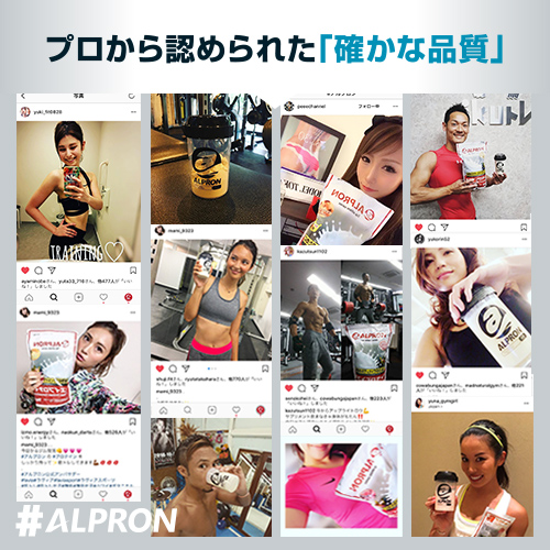 Taste 20141024 all plum whey protein 100 choose from 20 different species _ mango