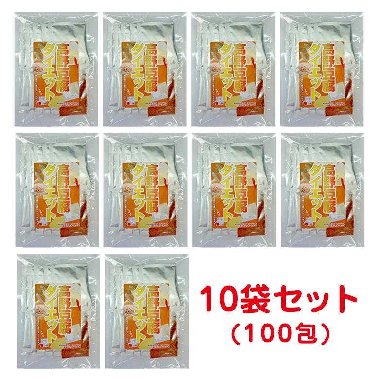 話題の高野豆腐ダイエット 10袋セット (手間なし 1袋68g:高野豆腐パウダー分包タイプ 6.5g×10包 唐辛子パウダー3g×1包)【送料無料】