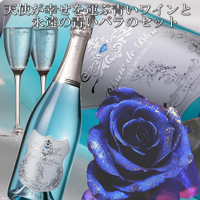 【クリスマスプレゼント】女子ウケのイイおしゃれなワインは?(1万円以内】