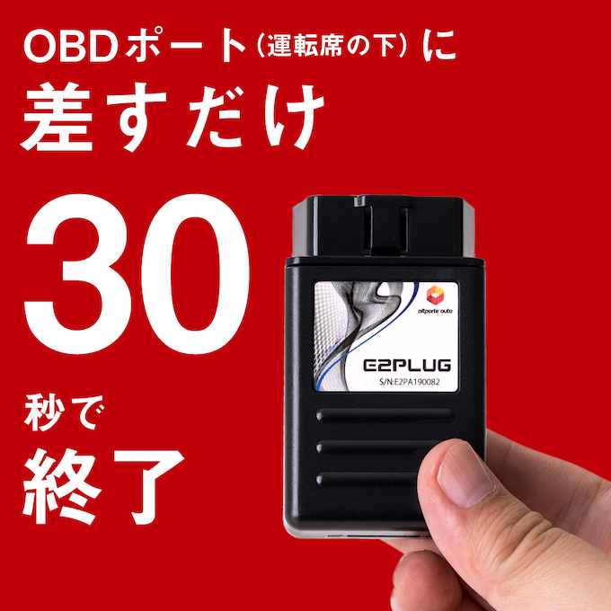 AudiA4(8K)A5(8T)Q5(8R)A6(4G)A7(4G)A8(4H)アイドリングストップキャンセラー(走行中可能解除配線不要エンジンキャンセルコーディングイーツープラグアウディ)E2PLUGType04