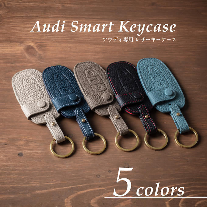 Audiアウディ高級レザーキーケース