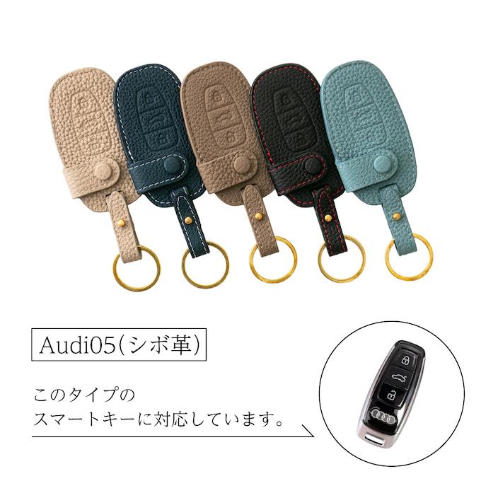 Audiアウディ高級レザーキーケーススマートキースマートキーケースキーカバーPERINGERレザー使用