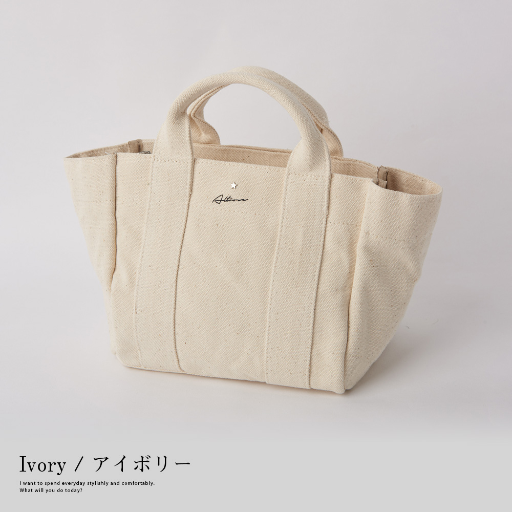 cadad8052 ... Small bag many storing fashion mom Mothers bag Shin pull natural canvas  2WAY mini Thoth ...