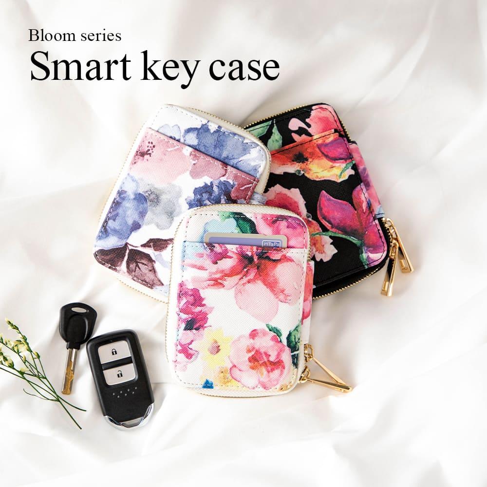 機能が充実した使い勝手の良いスマートキーケース 営業 キーケース スマートキー 2個 2個収納 おしゃれ 再再販 カード コンパクト ALTROSE 薄型 ダブル スマートキーケース ブルーム