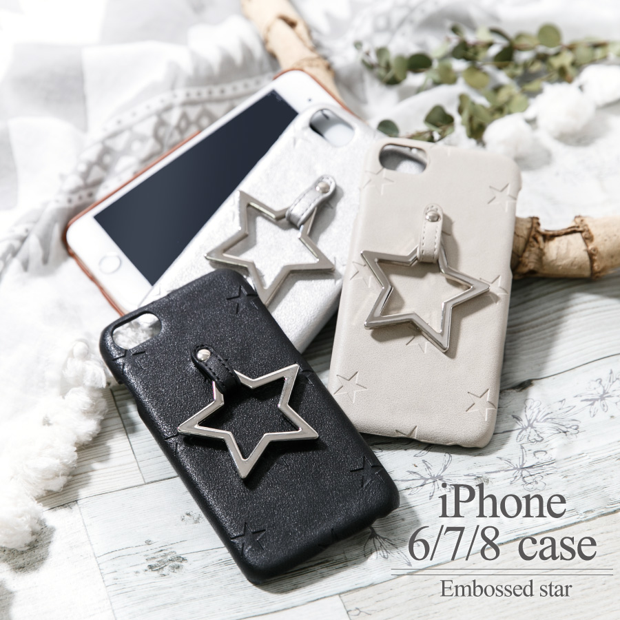 iPhone case cover case protection fitting changing clothes change star star  motif iPhone cover case [Owen] ALTROSE alto Rose with the pretty iPhone6