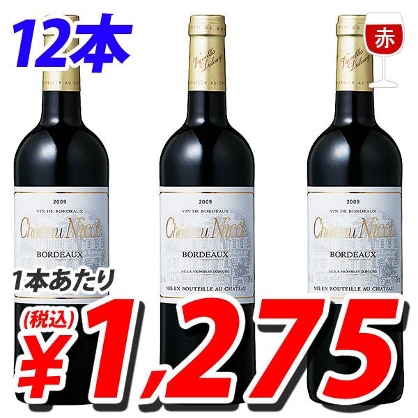 【取寄品】シャトー・ニコ シャトー・ニコ 750ml×12本2013年 コンクール金賞受賞