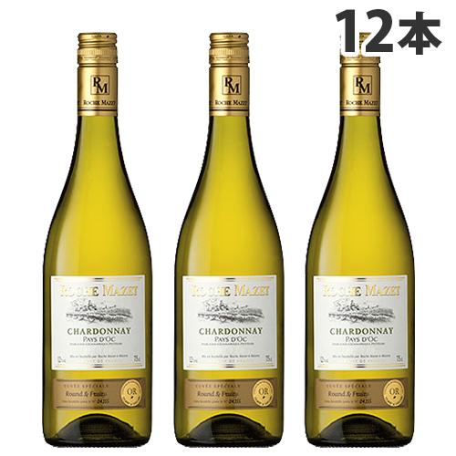 洋ナシやアーモンドのアロマが印象的なまろやかワイン ロシュマゼ 高品質新品 シャルドネ 15 爆買い送料無料 白 750ml×12本