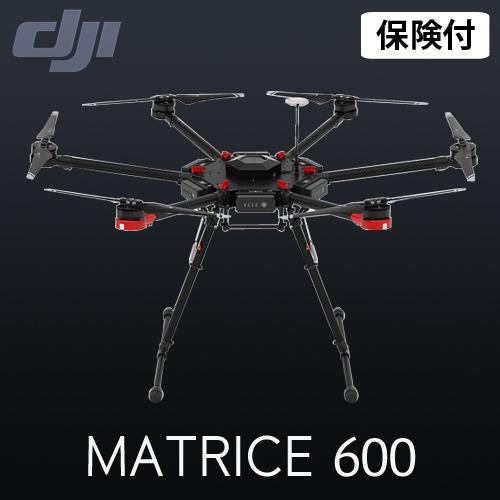 DJI Matrice600 ドローン マトリス 産業用 大型 【代引不可】