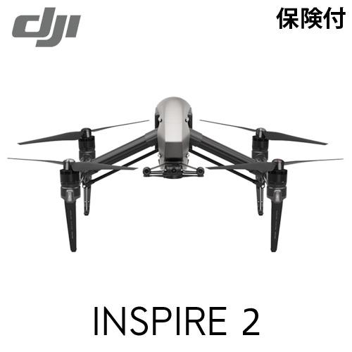 DJI Inspire2 ドローン プロ向け プロフェッショナル 【代引不可】