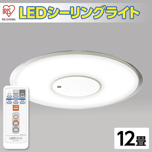 LEDシーリングライト 12畳/昼白色/5000lm/調光/PP薄型(CL12N-U1)※代引不可