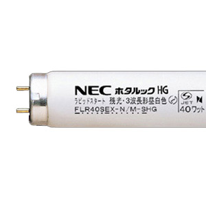 NEC 三波長形残光タイプラピッドスタート 40W 昼白色 10本 【代引不可】