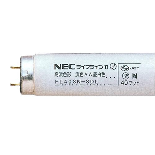 NEC 冷蔵ショーケース用ランプ 40W 25本 【代引不可】