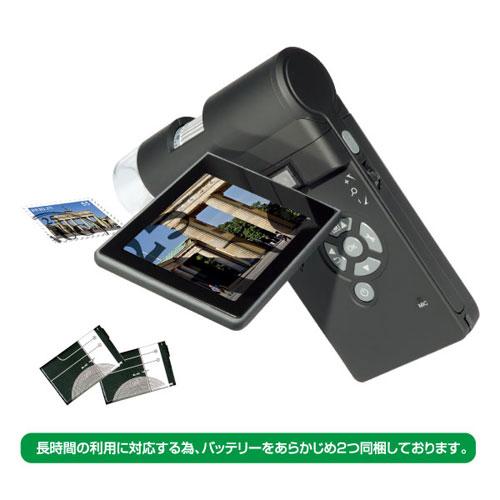【取寄品】handymicron3 デジタルマイクロスコープ
