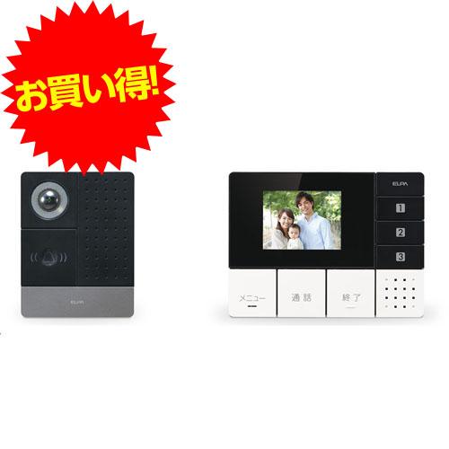 【代引不可】ELPA DECT ワイヤレス テレビドアホン モニターセット DHS-SM2030 電化 電化製品 PC用品 カメラ