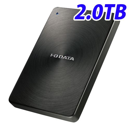 【取寄品】アイ・オー・データ USB 3.0/2.0対応 ポータブルハードディスク 2.0TB ブラック