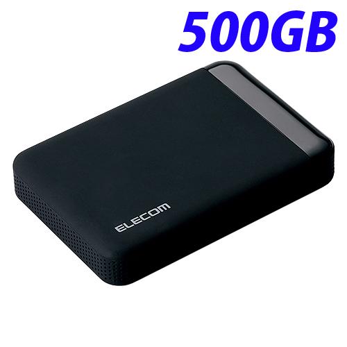エレコム セキュリティ対策用ポータブルハードディスク 500GB ELP-EEN005UBK 【代引不可】