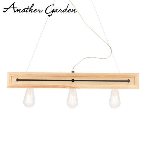 【取寄品】スワン電器 天井照明 Another garden ボタニックカフェ3ペンダントライト ナチュラル APE-700NA