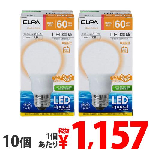 ELPA LED電球 E26 60W相当 A形 広配光 電球色 10個セット LDA8L-G-G5016