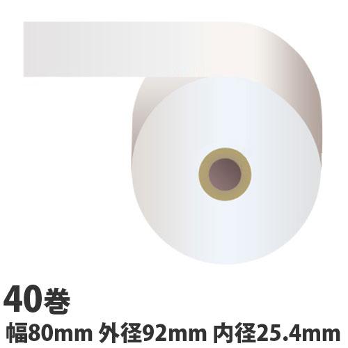 感熱紙レジロール スタンダード 裏巻 80×92×25.4mm 40巻 (ノーマル・5年保存)【代引不可】