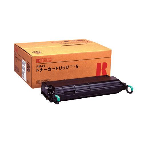 【取寄品】リコー ファクシミリトナーマガジン タイプ5