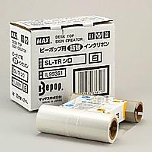 【取寄品】マックス ビーポップ用詰替リボン SL-TR 白 2巻
